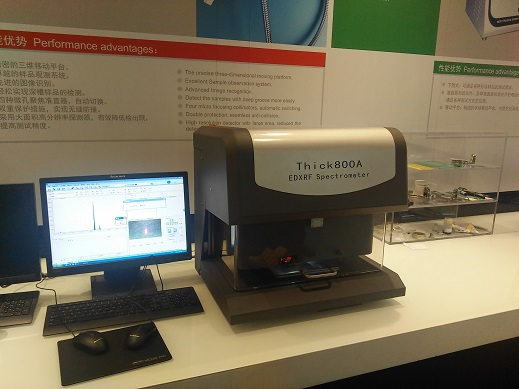 THICK800A電鍍層厚度分析儀