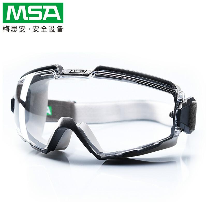 东莞梅思安小宾特10147350防护眼镜眼部防护
