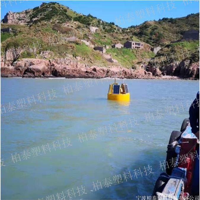广州湖面水质检测浮标浮体定制