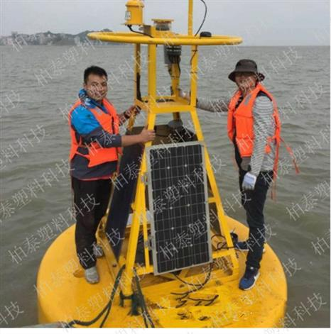 天津河道水质检测浮标浮体
