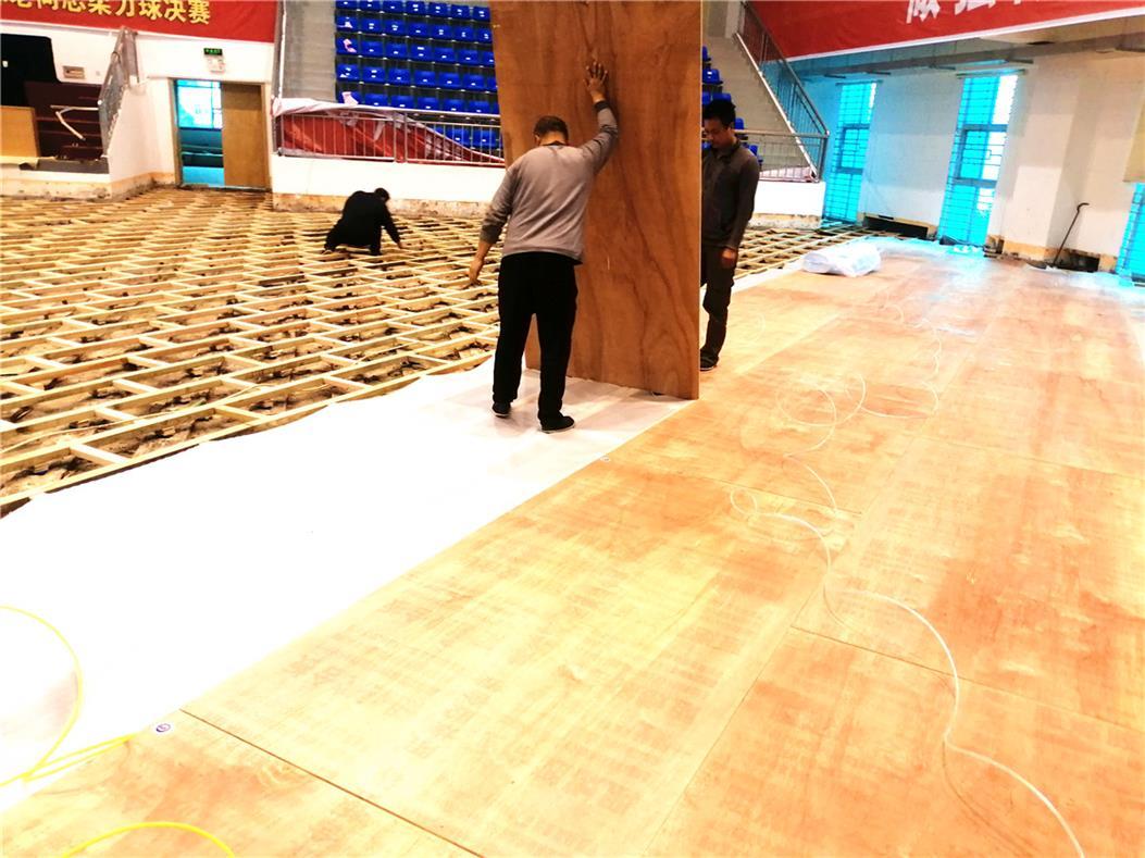 山南体育场木地板