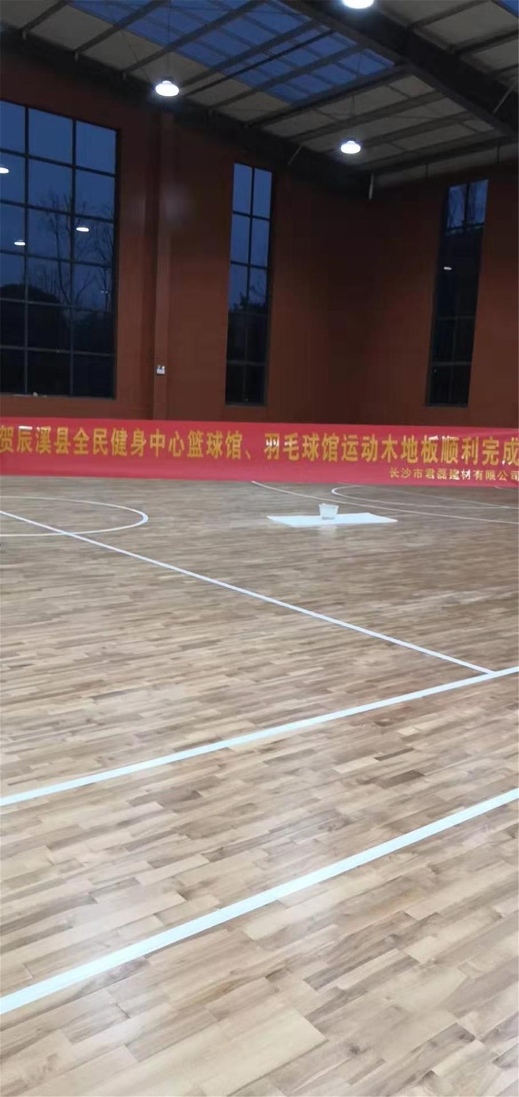 汉中定制体育场木地板