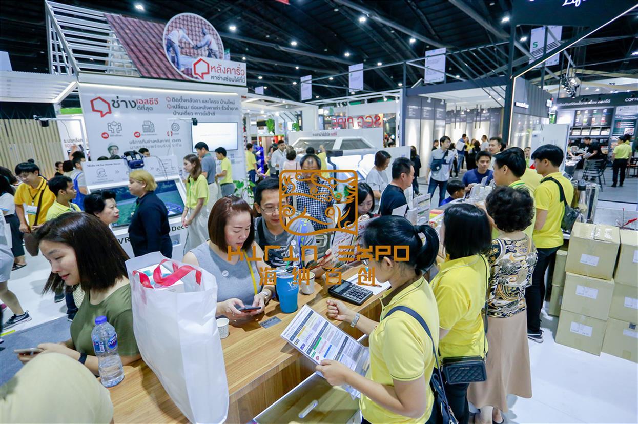 泰国专业曼谷建材展