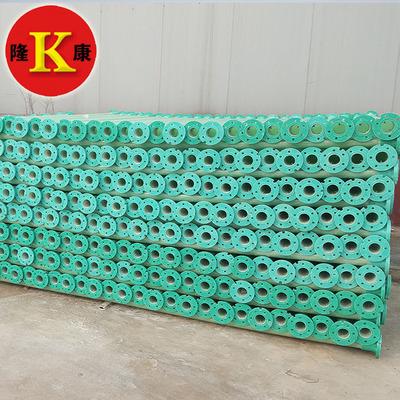平*山大口徑玻璃鋼井管連接方法