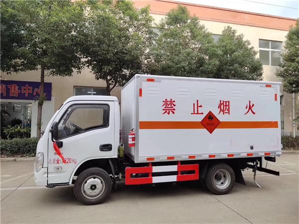 小型蓝牌氧气瓶运输车气瓶运输车厂家
