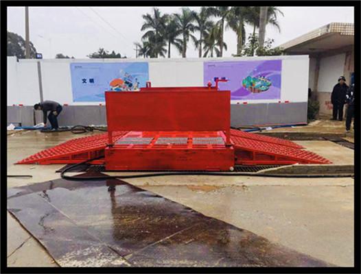 天水工地大门洗车设备厂家优选产品