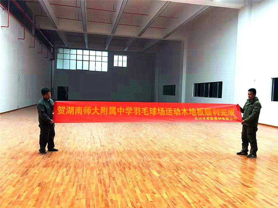 漳州体育木地板电话