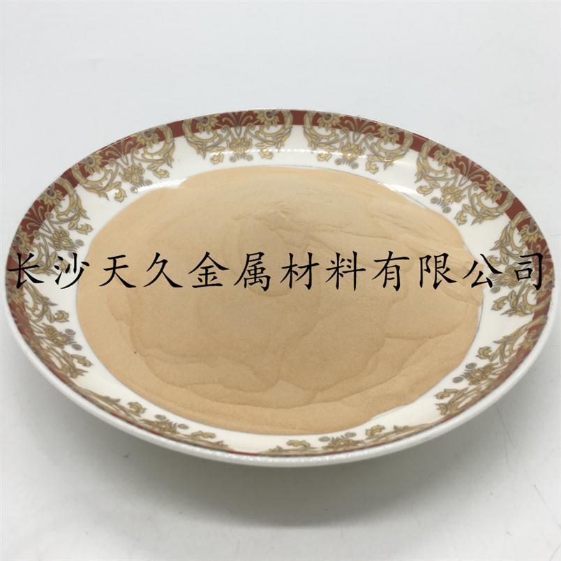 石家庄高温合金钎焊银铜钛长沙