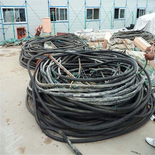 雅安旧电缆回收价格