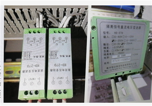 選擇電流變送器應注意的幾個事項