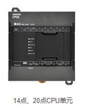 滕州歐姆龍廠家CP2E-N30DR-A
