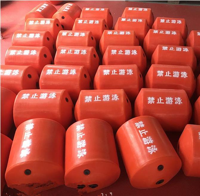 重庆水库警示浮筒PE浮筒
