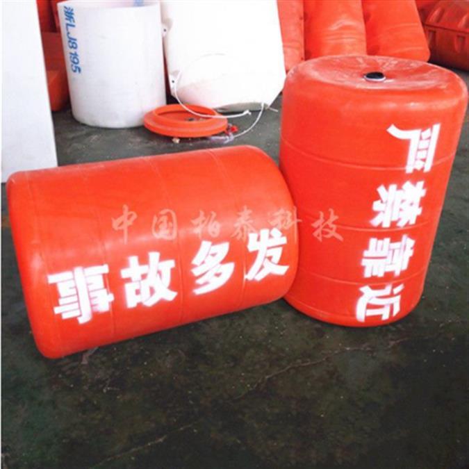 武汉水库警示浮筒LLDPE材质浮体
