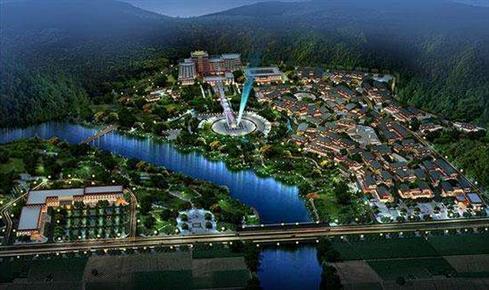 北京文旅地产提升改造公司