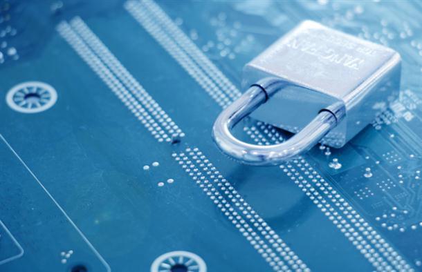 广州网络安全公司