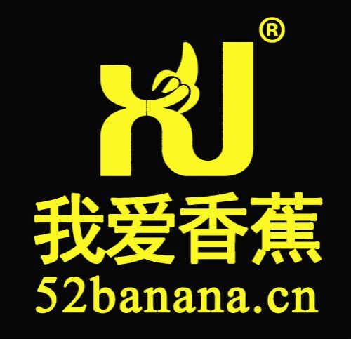 太原市香蕉網絡科技有限公司