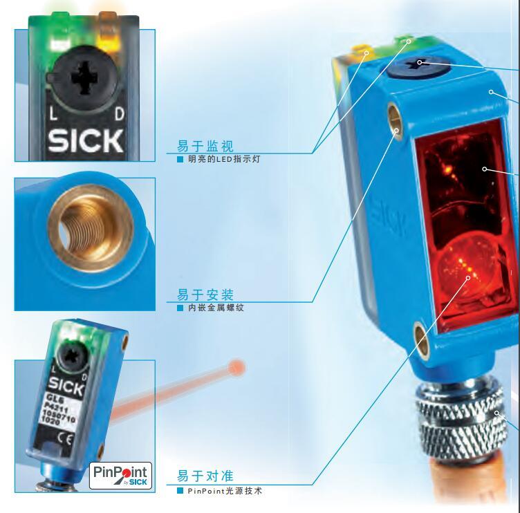淄博光電傳感器 GTE6-N1212