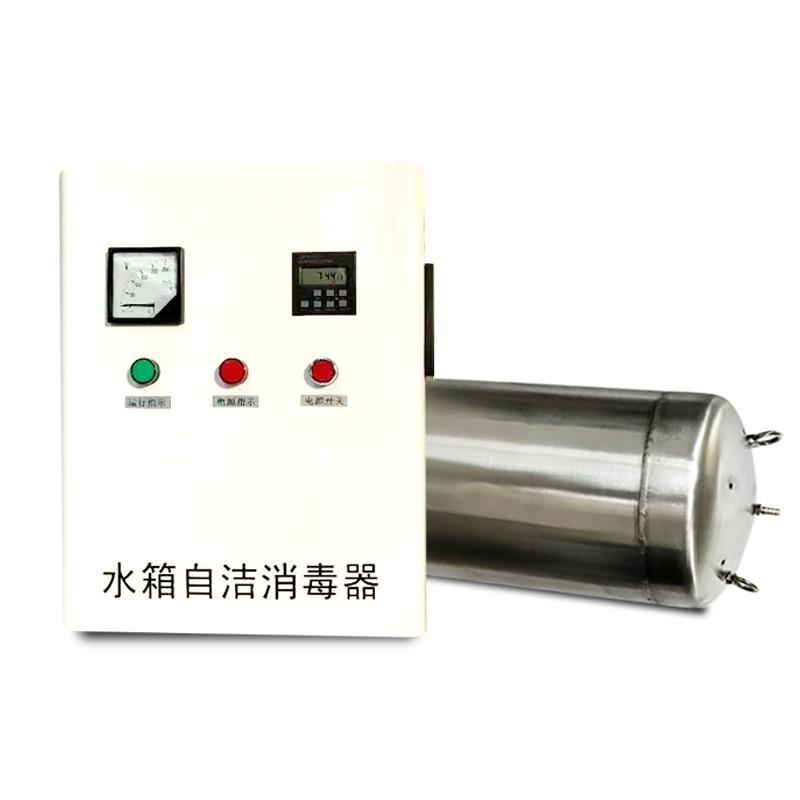 國潤外置式水箱自潔消毒器臭氧機水池消毒機二次供水消*池