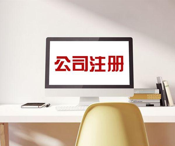 天津啟澤企業孵化器有限公司