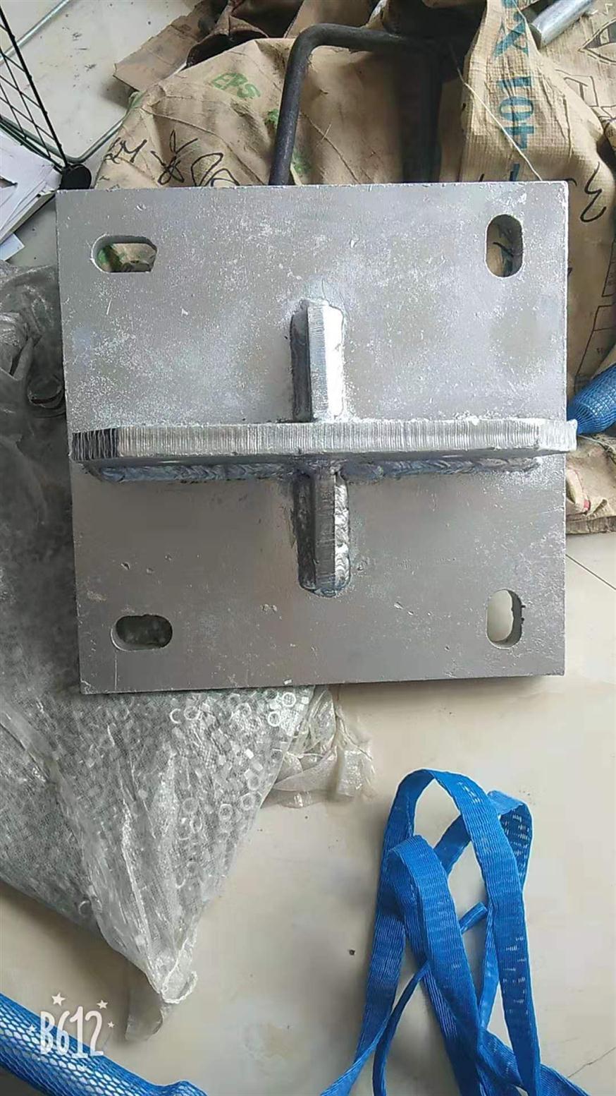石家庄接触网钢板拉线锚板规格