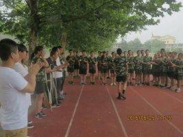 陕西有教育叛逆孩子的学校