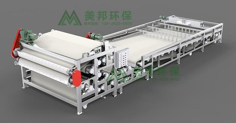 化工厂有机污泥带式过滤压干设备