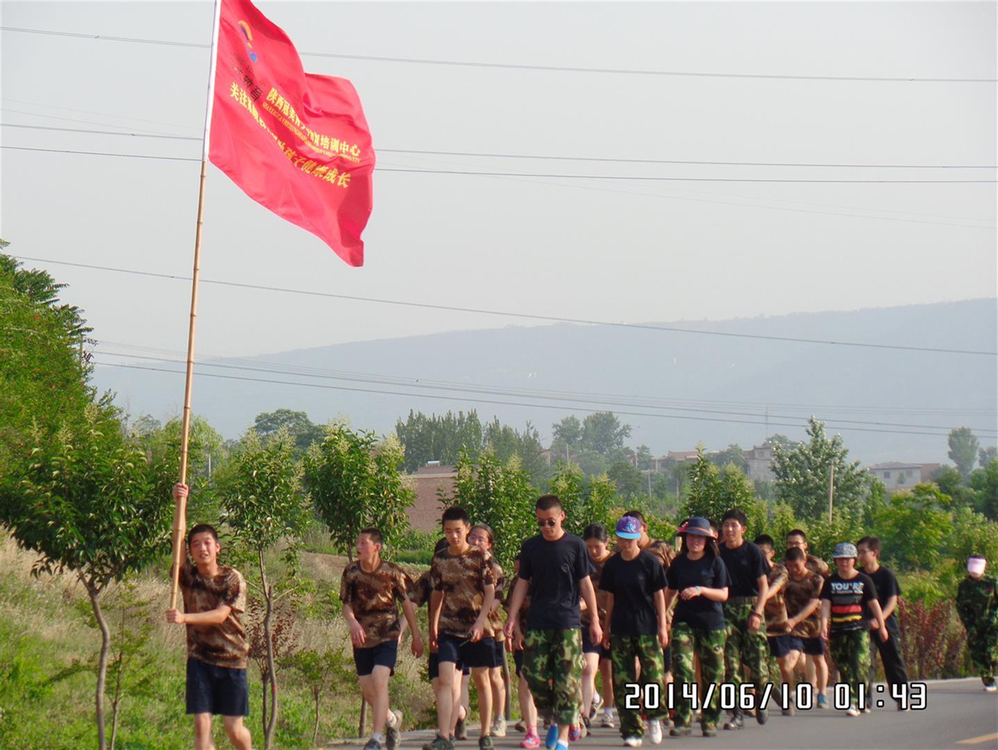正规全封闭军事化管理培训学校