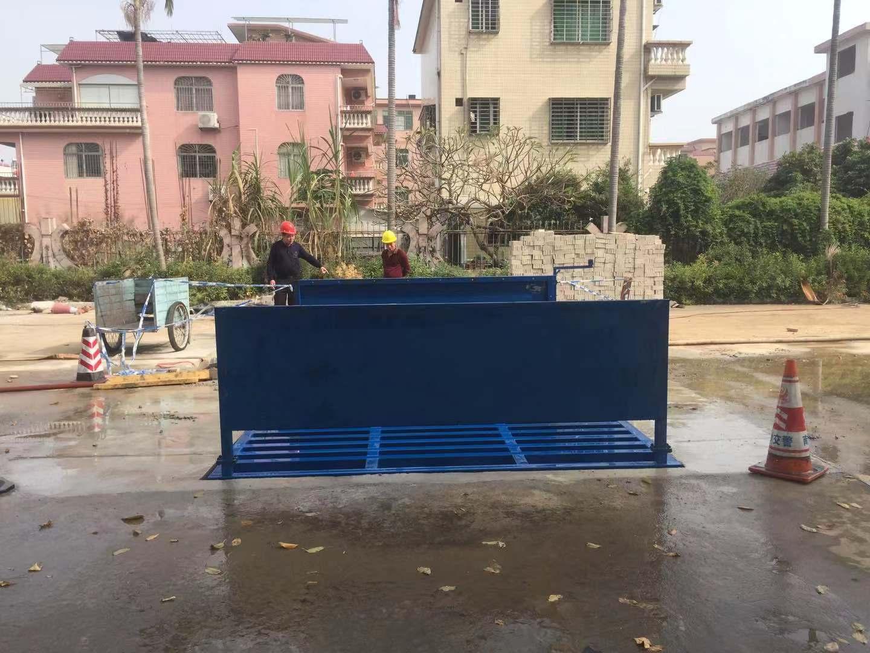 深圳滾軸式工程洗車機承載200噸
