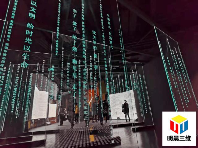 成都潮流內雕發光玻璃定制 技術成熟 產品穩定