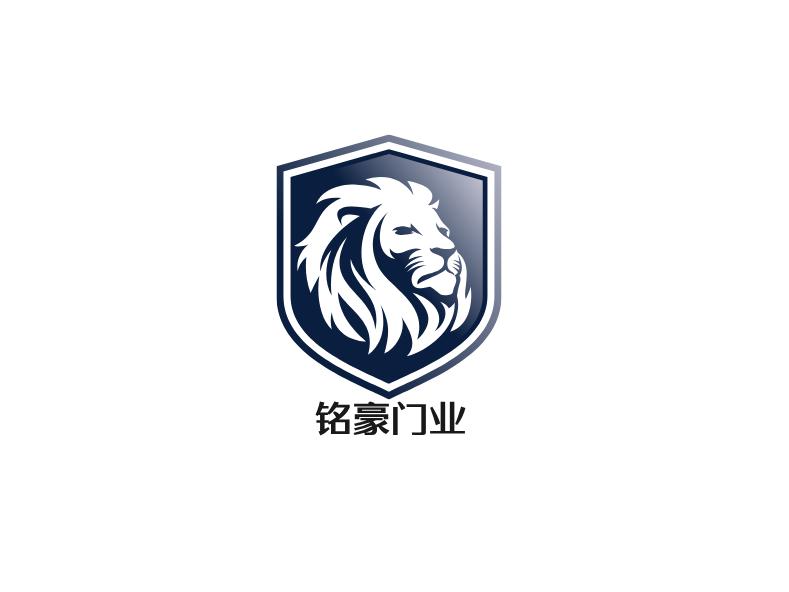 邯鄲市銘豪門業有限公司