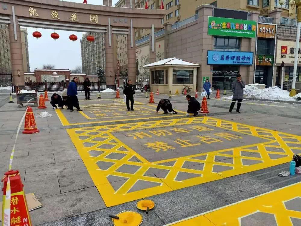 武汉厂区消防通道划线怎么画