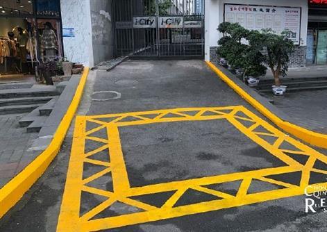 学校消防通道划线费用