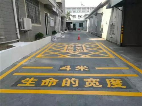 武汉学校消防通道划线定制