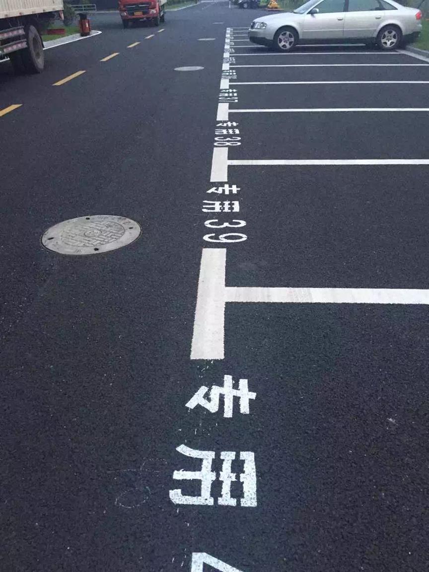 武汉武汉马路标线什么牌子好