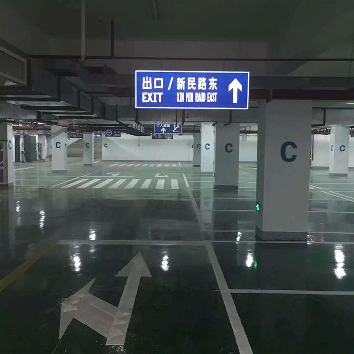 荆门道路交通标线施工报价