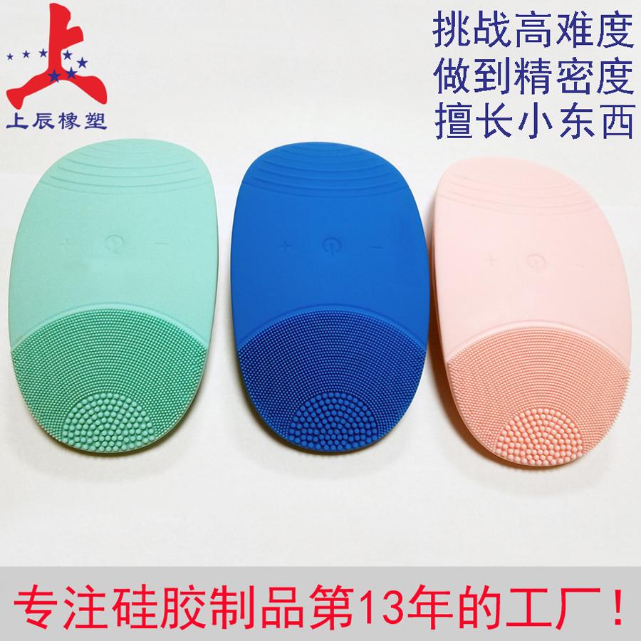 上辰深圳硅膠廠硅膠制品訂制加工高質量硅膠包膠件硅膠背膠件