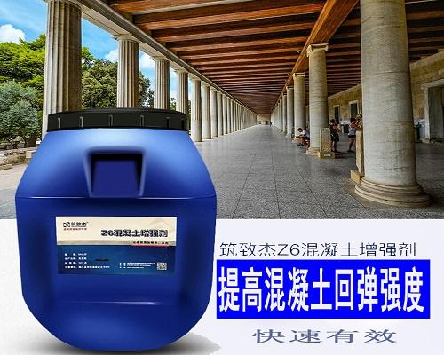 杭州隧道混凝土二衬表面碳化回强度低解决办法