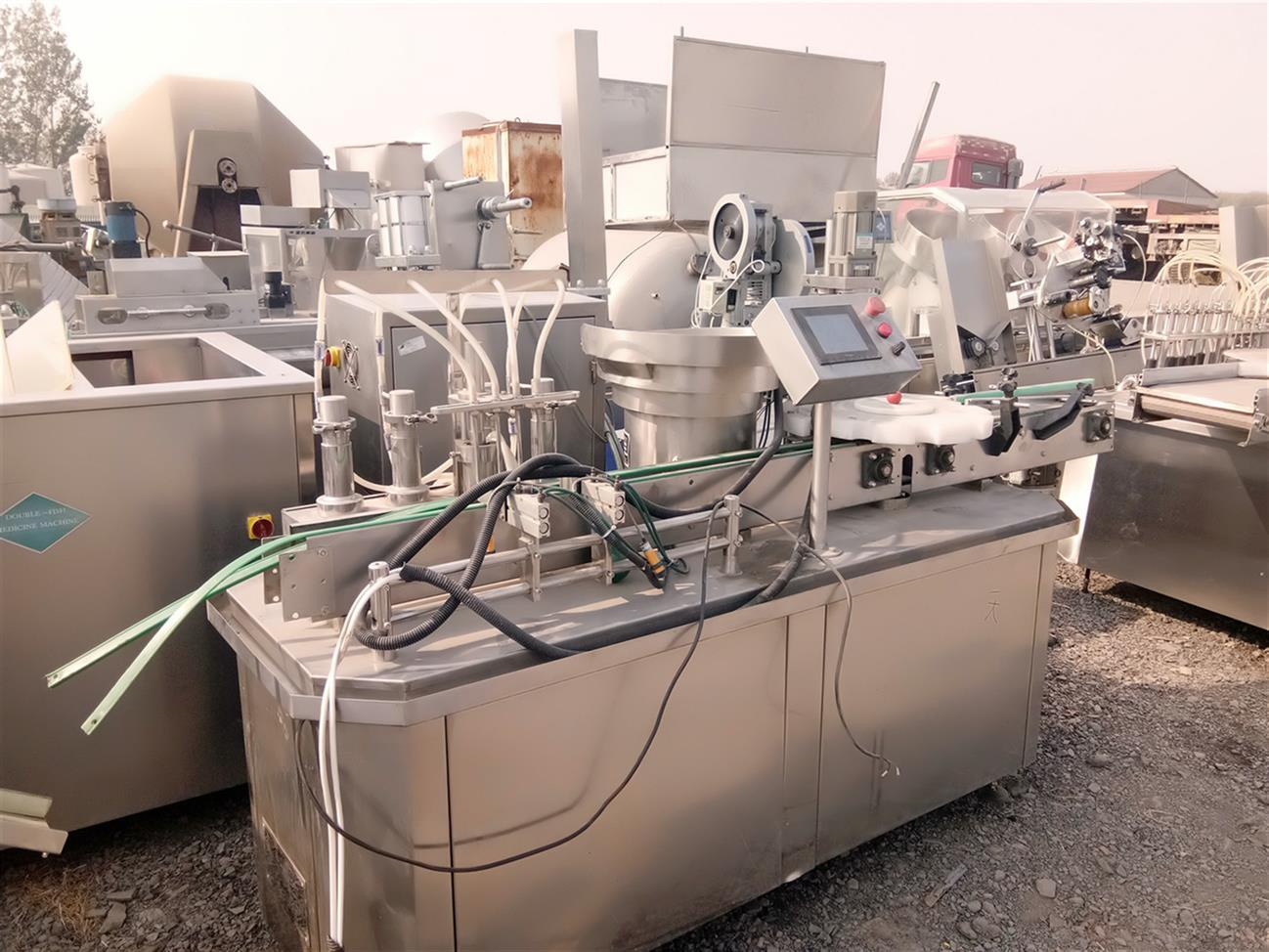 广州国产二手制药设备