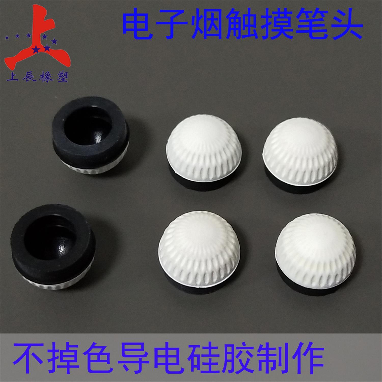 上辰深圳硅膠廠加工訂制導電硅膠高靈敏度不掉黑可多色可訂制