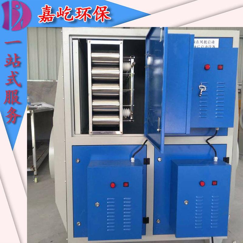 河北橡胶厂环保工程小型除尘器 电捕焦油 技术成熟 产品稳定
