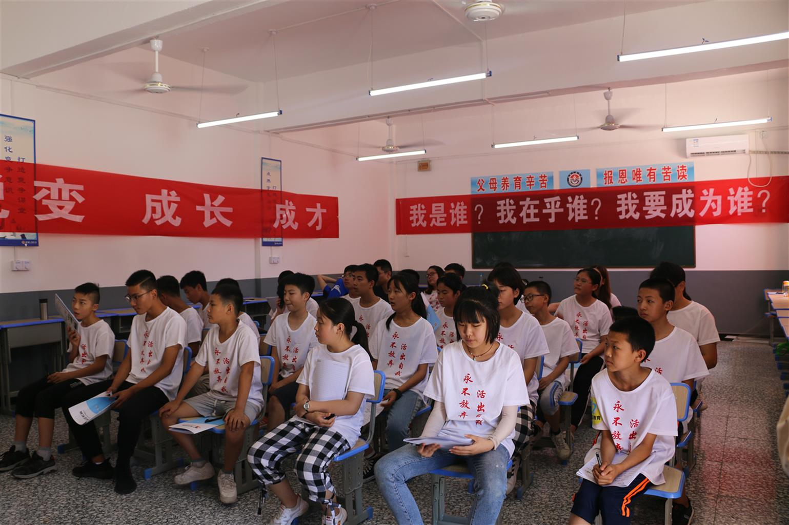 专治教育问题学生的辅导学校