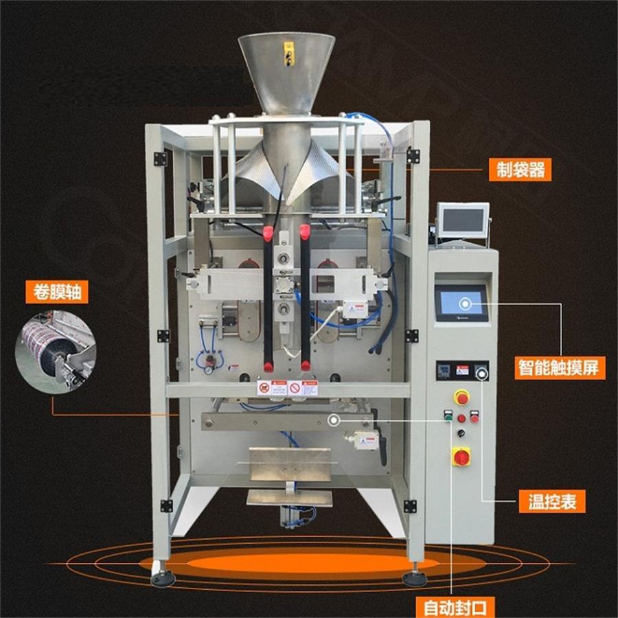 西安包装机厂家直供价 粉体包装机 尺寸精准