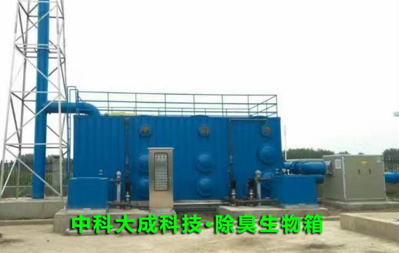 黄南专业一体化除臭生物箱价格
