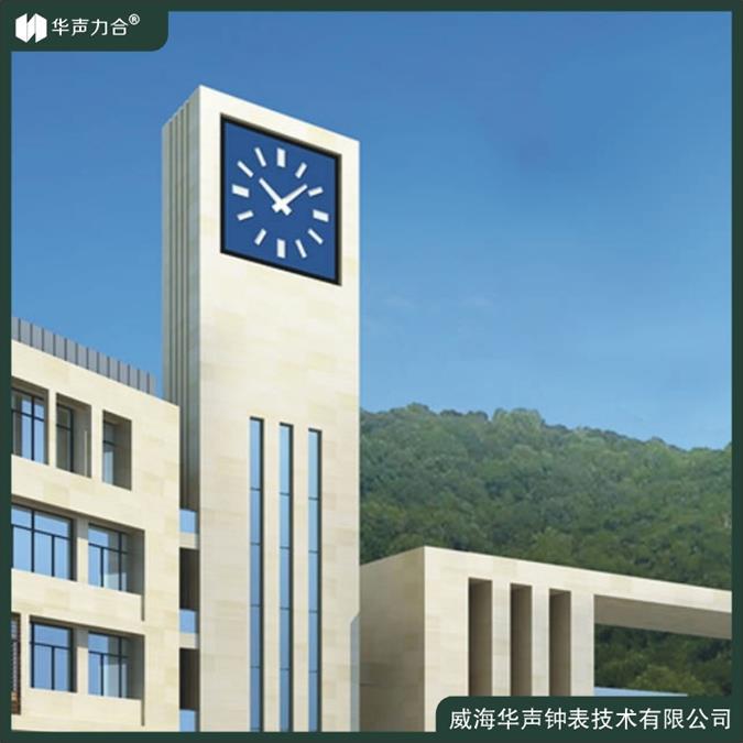 建筑报时大钟 HS-TZ型室外大钟 标准制造