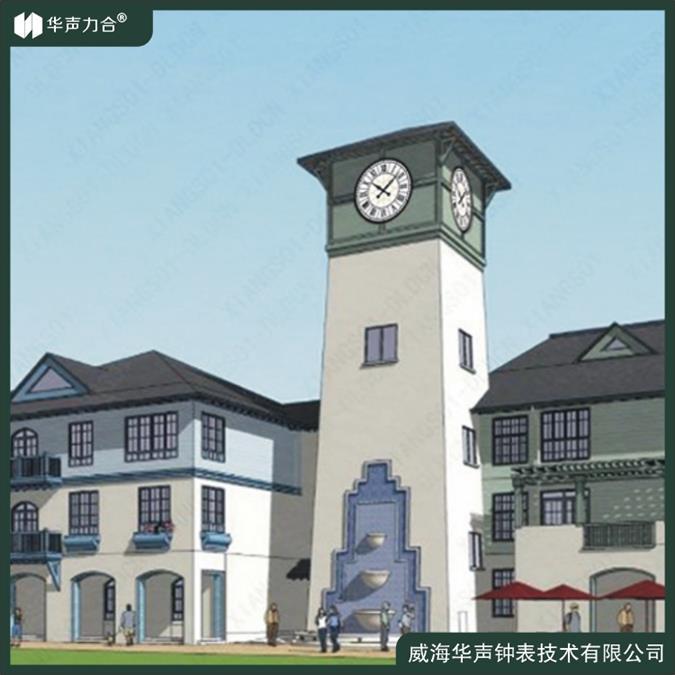塔钟采购 钟楼电子钟 变频节能环保