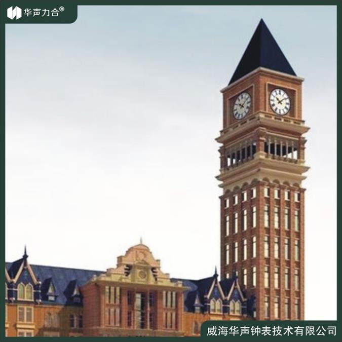 全自动建筑钟表 建筑大钟 工程施工