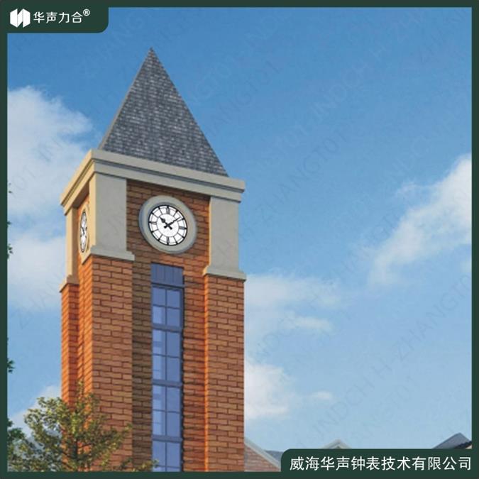 建筑报时大钟 建筑钟 节能环保