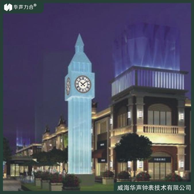 节能建筑钟表 建筑报时钟 制造工艺优