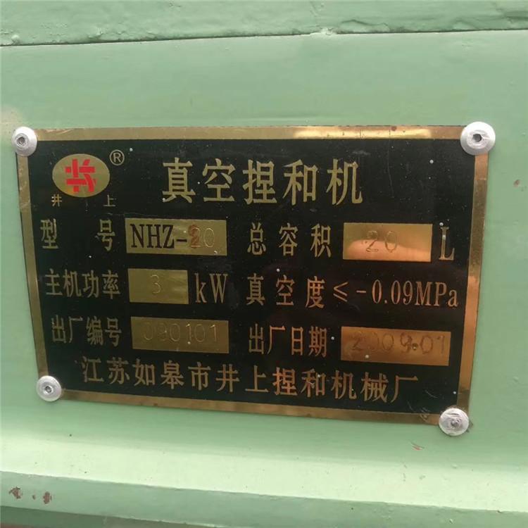 宁波出售二手1000L捏合机价格