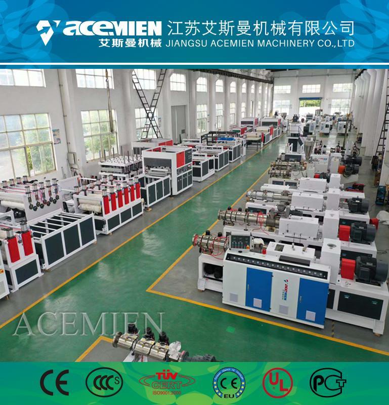 塑料瓦機器、合成樹脂瓦設備廠家